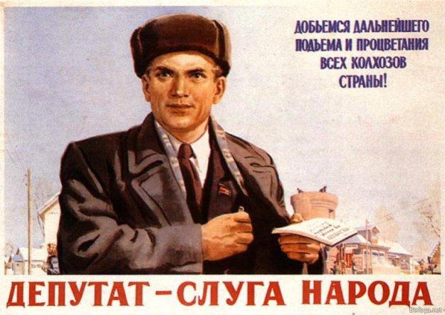 Продукция Плакаты