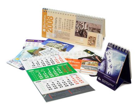 Продукция Календари